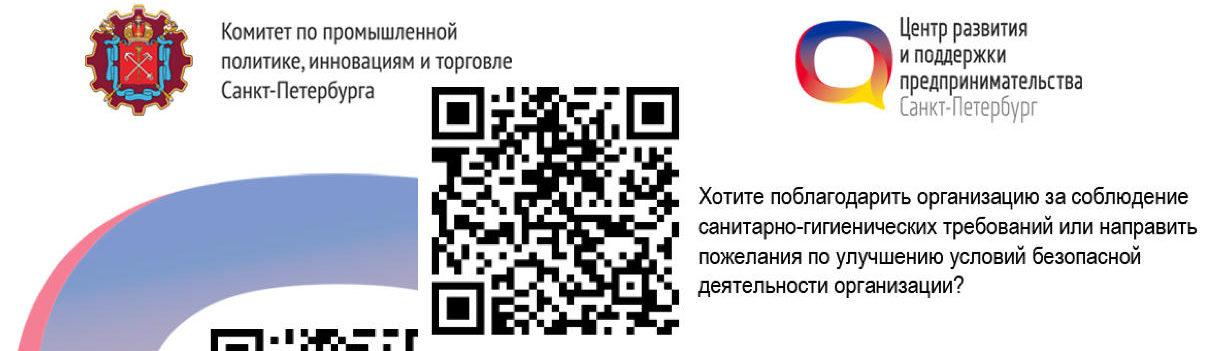 qr001-3-e1604309061542